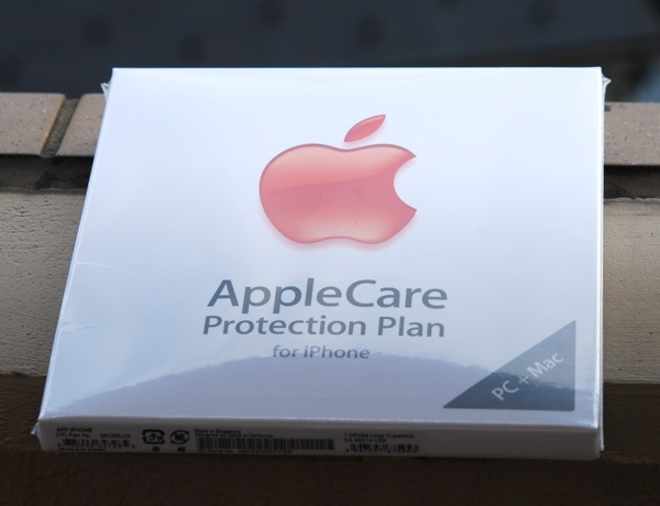 AppleCareiPhone1.jpg