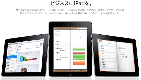 businessforipad1.png