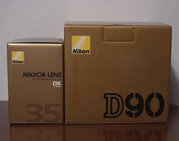 d9001.jpg