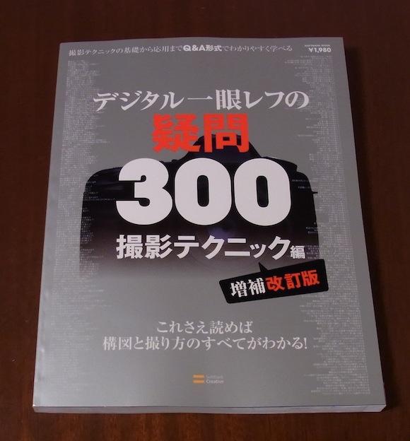 gimon300.jpg