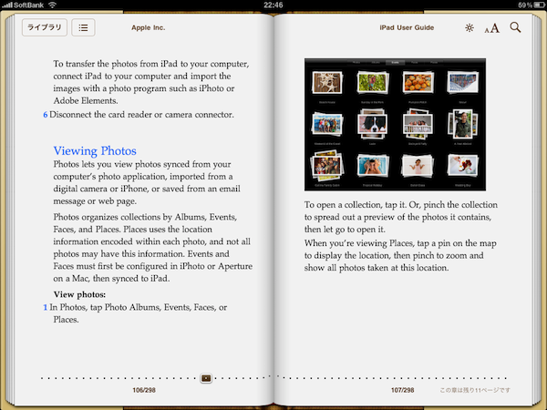 iBooksDL02.png