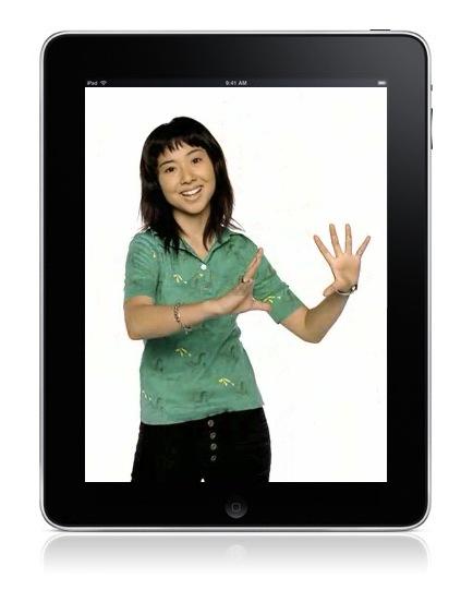 iPad06.jpg