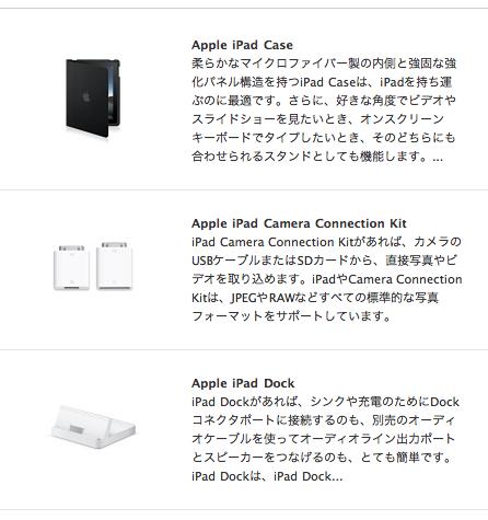 iPadWiFi3G2.png