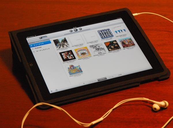 iPadiPod1.jpg