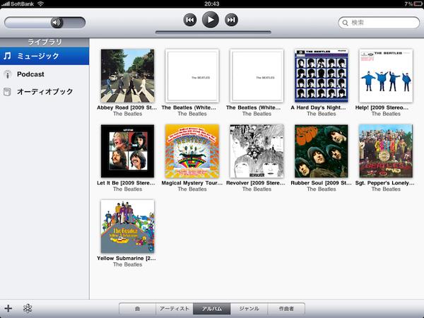 iPadiPod2.png