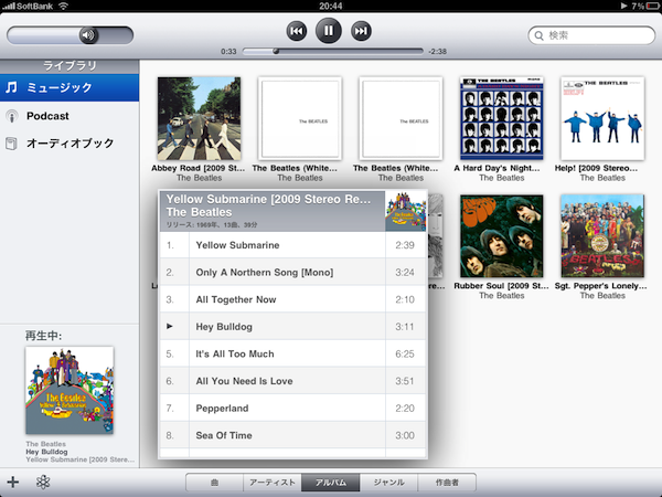 iPadiPod3.png