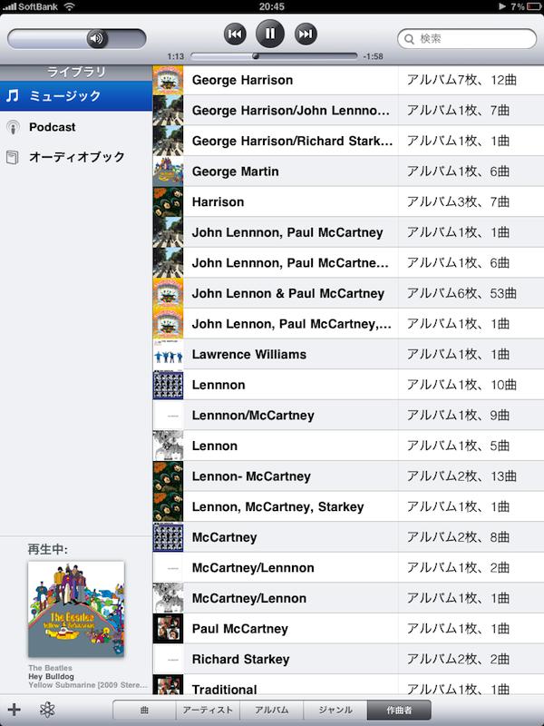 iPadiPod5.png