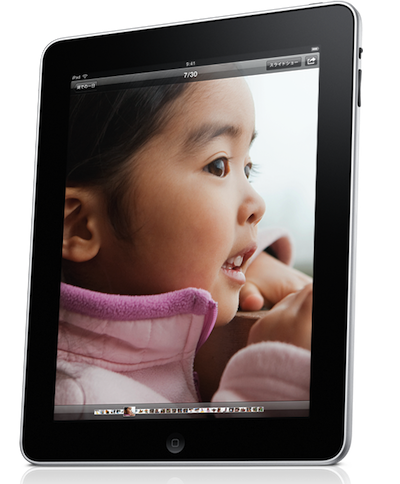 iphonebaby20100409a.png