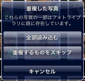 iphoneipad2.png