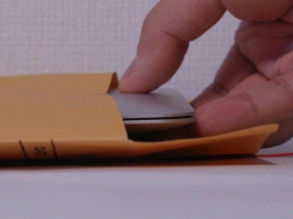 macbookenve3.jpg