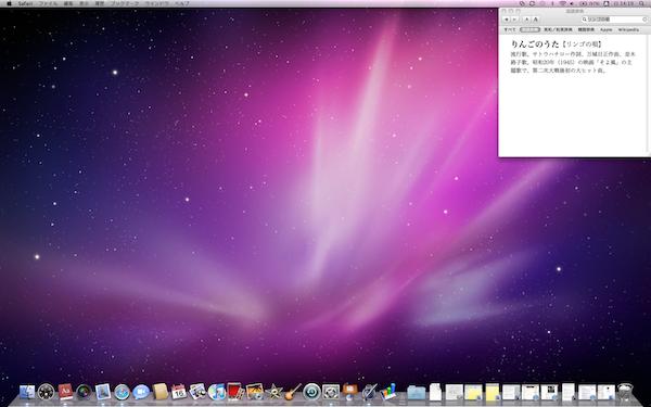 macbookpro_175.png
