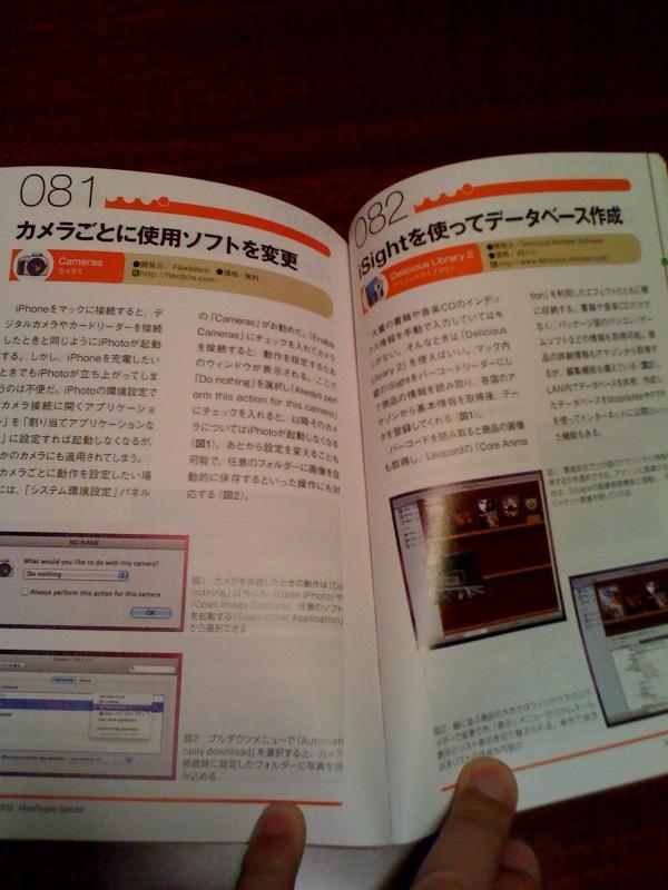 macp201005b.jpg