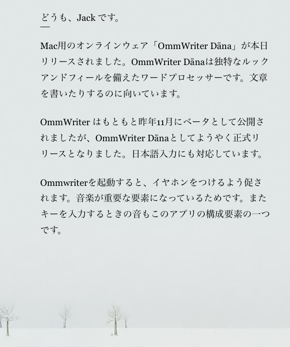 ommwriterdana1.png