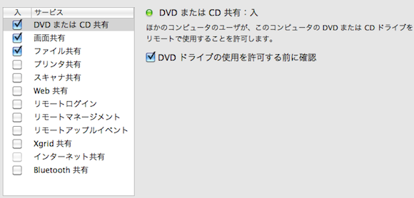 sharedvd.png