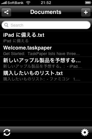 taskpaper09.jpg