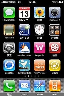 20091113-01.jpg