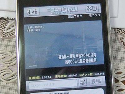 201103014-02.jpg