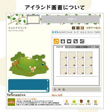 liv-20091110-05.jpg