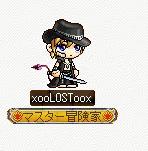 xooLOSToox