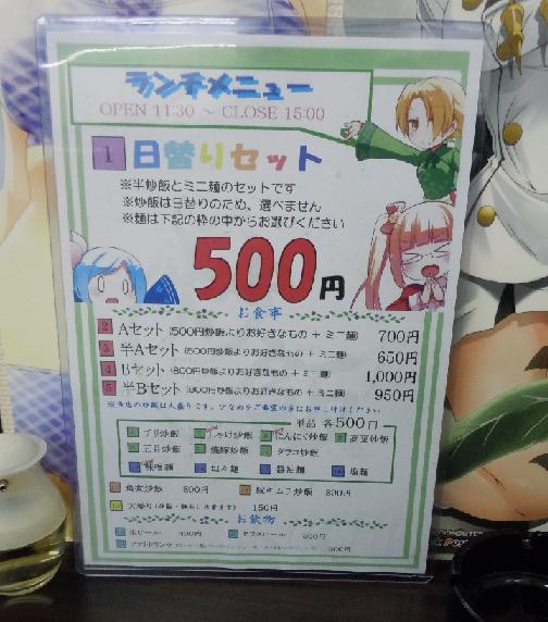 report2011011503.jpg