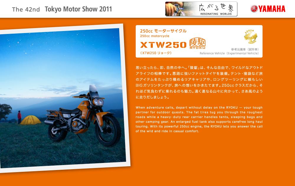 2011_42th_TMS_Yxtw.jpg