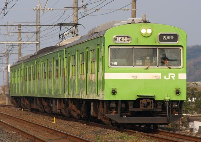 110330-JR-W-103-kimidori-1.jpg