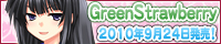 GreenStrawberry