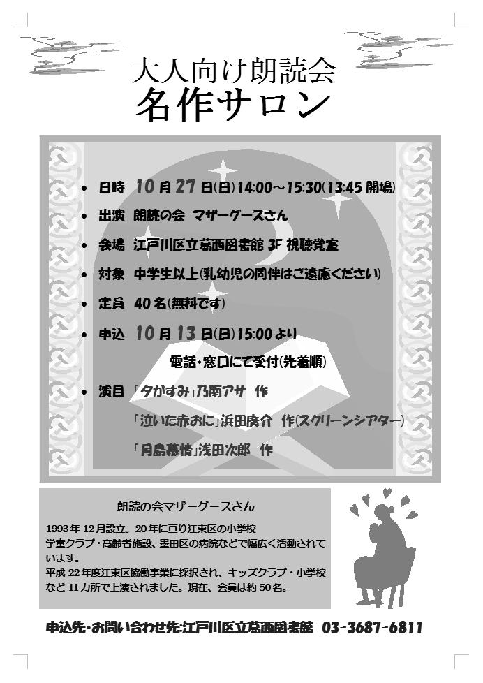 20131024015212785.jpg