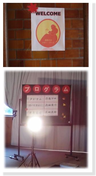 20131027_01.jpg