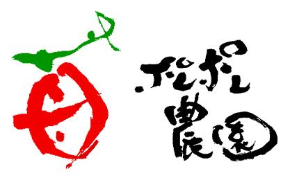 ポレポレ農園のロゴ