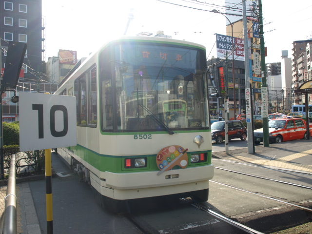 P130209b.jpg