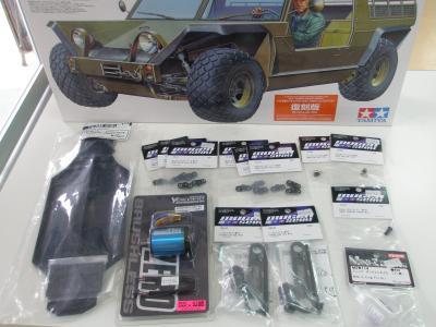 20110311入荷商品