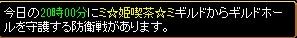 20131107184429153.jpg