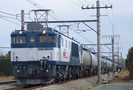 1/22 高崎線貨物列車(4073レ、2082レ、3096レ、5775レ) 撮影!