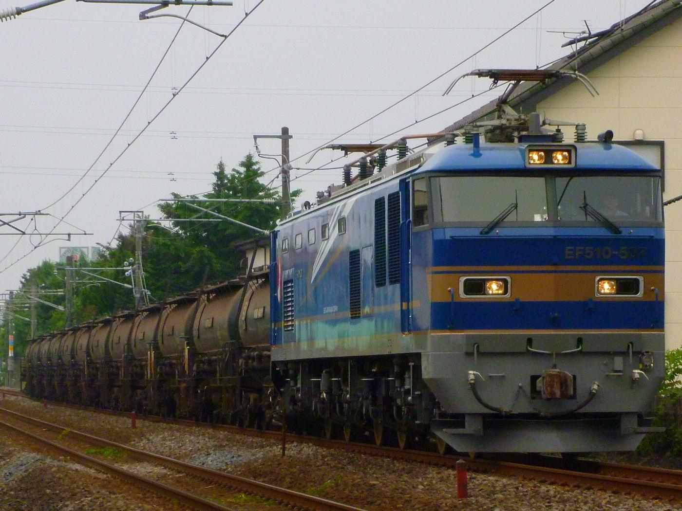 6/10 鉄道mini撮影記 今日の5781レ EF510-507牽引安中貨物