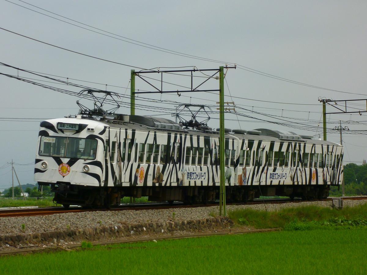 7/3 鉄道撮影記 上信電鉄でサファリ2011夏号を撮影♪