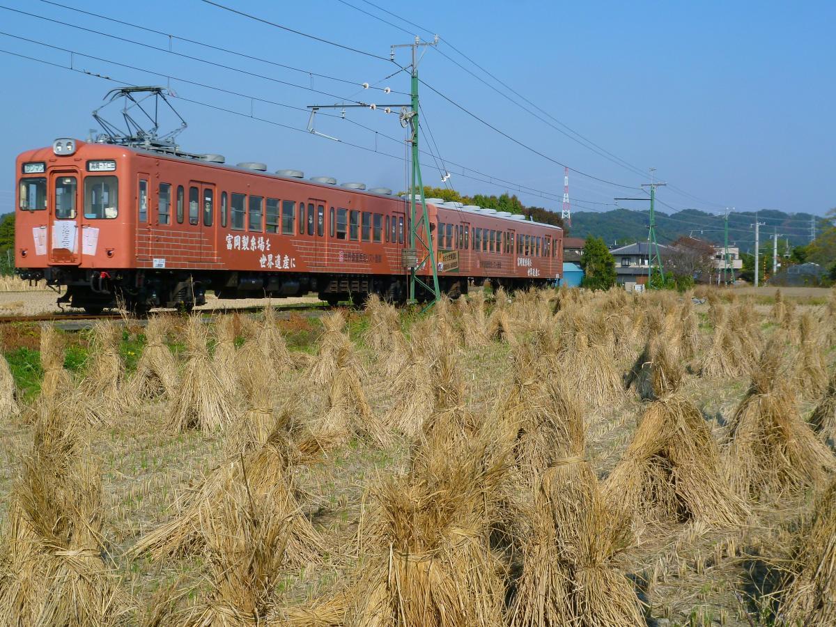 11/5 鉄道撮影記 上信線に秋を求めて...
