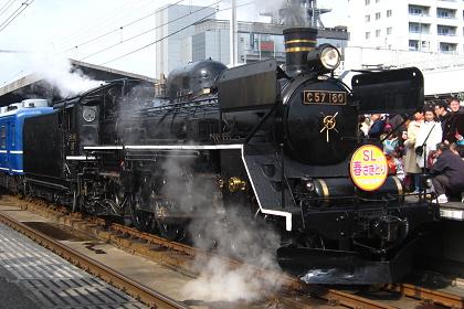 20090215 c57 180