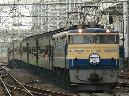 20090627 ef65 501