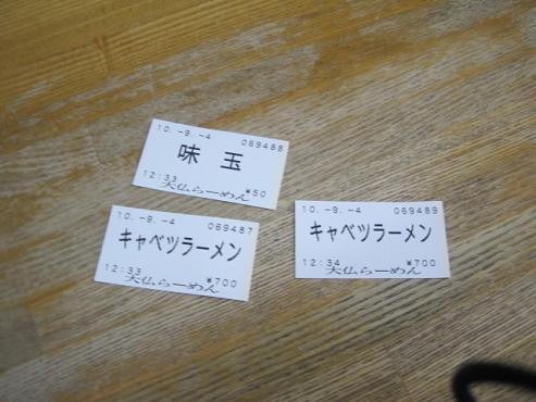 daibutsu10.jpg