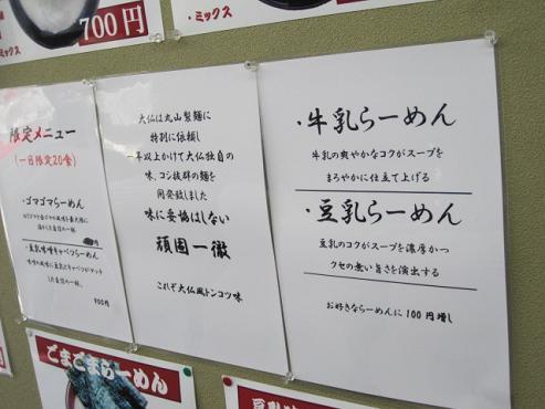 daibutsu12.jpg