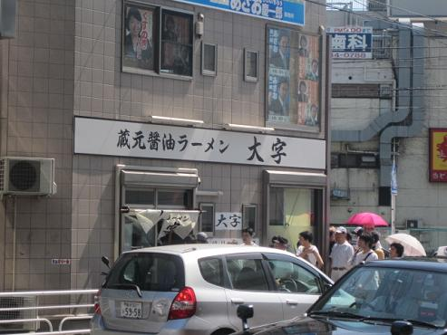 daibutsu4.jpg