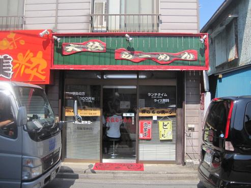 daibutsu5.jpg
