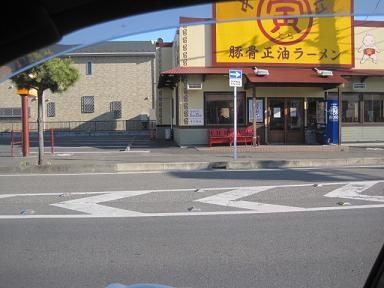 hanamizu22.jpg