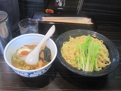 kaikaya9.jpg