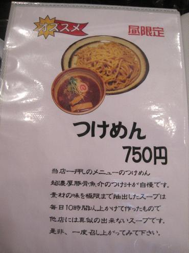 tengasui4.jpg