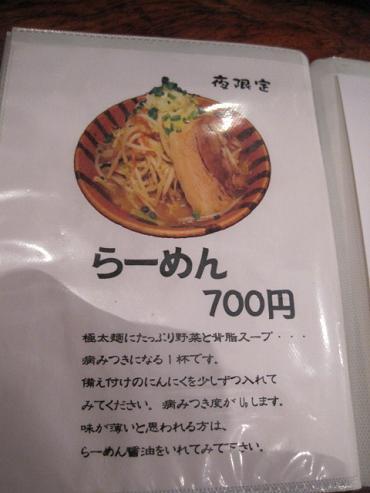 tengasui5.jpg