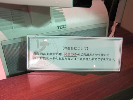tsuru-ken3.jpg