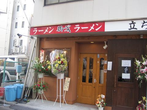 tsuruichiya1.jpg