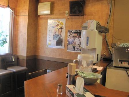 tsuruichiya17.jpg